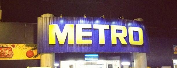 METRO Cash & Carry is one of Gleb'in Beğendiği Mekanlar.