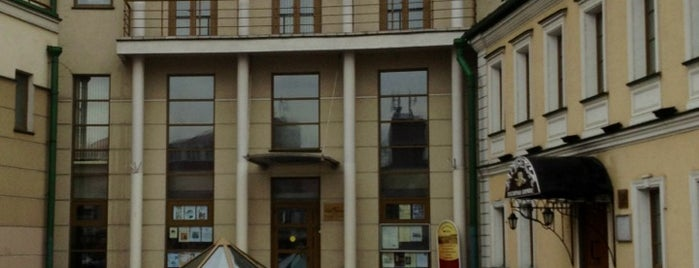 Дом русского зарубежья им. А. Солженицына is one of Москва, где я была #2.