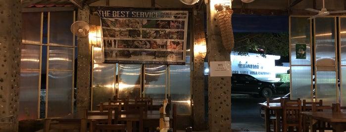 Keang Lay Restaurant เคียงเล ปลาเผา is one of Phuket.