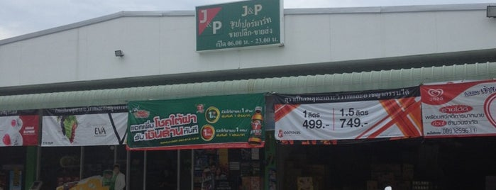 J&P Supermart is one of Phucket & SG.