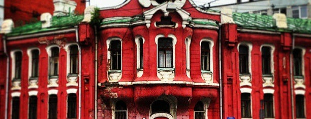 Кондитерский концерн «Бабаевский» is one of Orte, die Sveta gefallen.