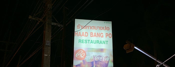 Haad Bang Po Restaurant is one of VACAY - KOH SAMUI.