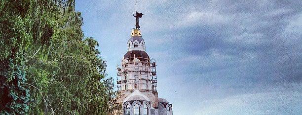 Каплиця Іоана Хрестителя is one of Днепропетровск.