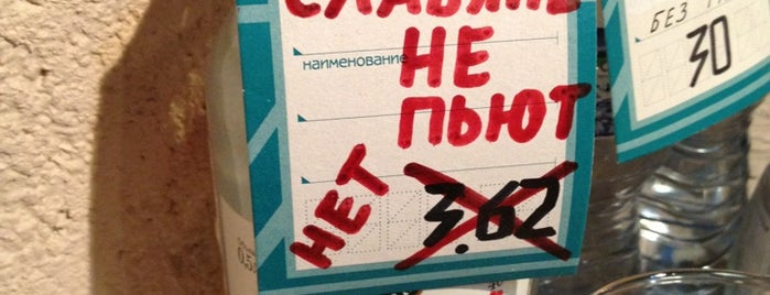 King-Joy is one of На В.О..