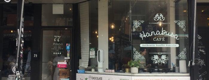 Hanabusa Cafe is one of สถานที่ที่ Nuff ถูกใจ.