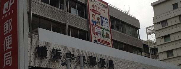 Yokohama Central Post Office is one of Tokyo & Yokohama.