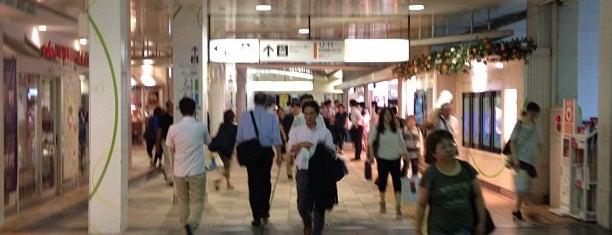 ecute 品川サウス is one of Shinagawa・Sengakuji.
