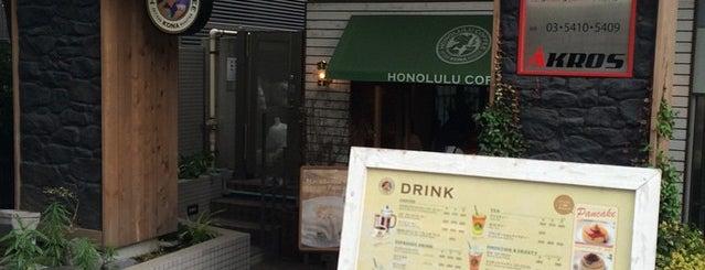 ホノルルコーヒー 表参道店 is one of モリチャンさんのお気に入りスポット.