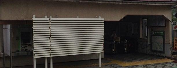 Tsudayama Station is one of JR 미나미간토지방역 (JR 南関東地方の駅).