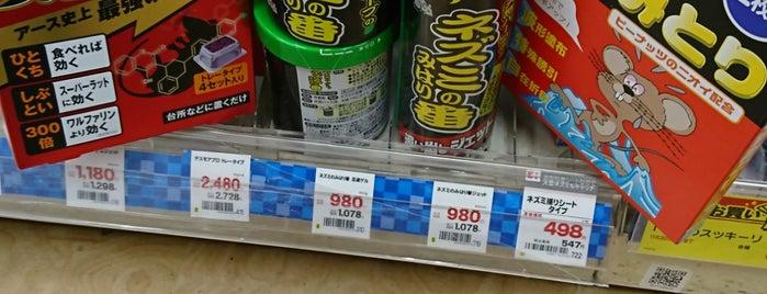 ココカラファイン 駒沢大学駅前店 is one of Lieux qui ont plu à まるめん@下級底辺SOCIO.