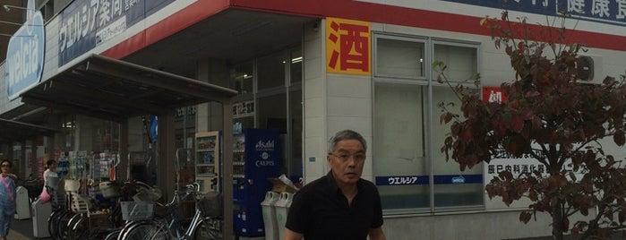 ウエルシア薬局 江戸川一之江店 is one of 猫太郎 : понравившиеся места.