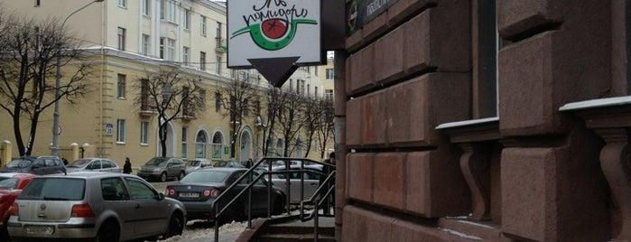 Эль Помидоро is one of Dmitry: сохраненные места.