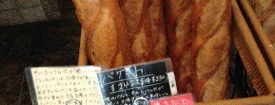 La Baguette de Paris YOSHIKAWA is one of 地元.