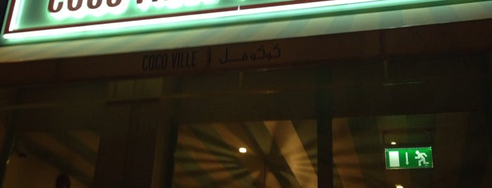 Coco Ville كوكو ڤيل is one of Food in Dubai, UAE.
