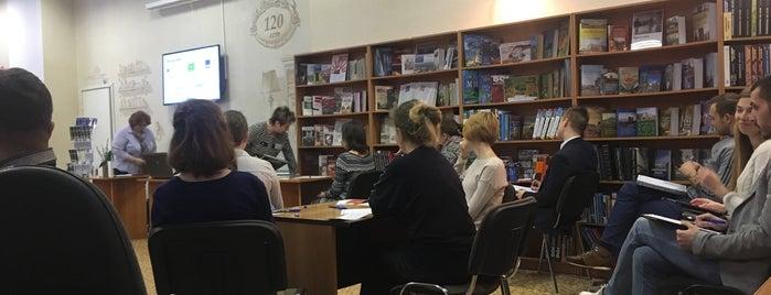Библиотека им. Крупской is one of Татьяна : понравившиеся места.