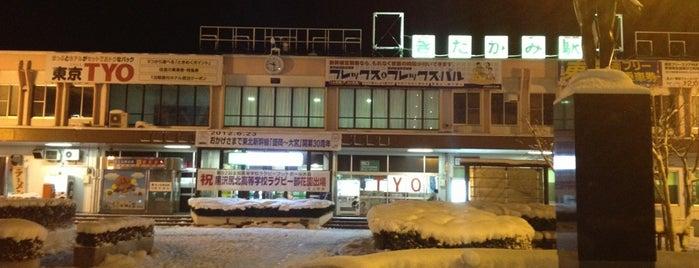 北上駅 is one of JR 키타토호쿠지방역 (JR 北東北地方の駅).