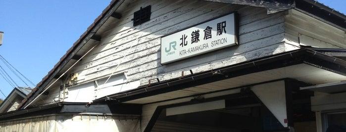 Kita-Kamakura Station is one of JR 미나미간토지방역 (JR 南関東地方の駅).