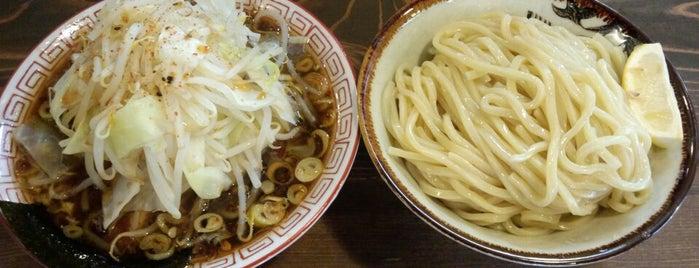 自家製麺くをん is one of Cafeさんの保存済みスポット.