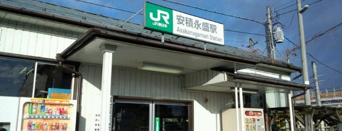 Asakanagamori Station is one of JR 미나미토호쿠지방역 (JR 南東北地方の駅).