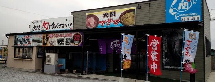 魚喰いの大間んぞく is one of 青森関係.