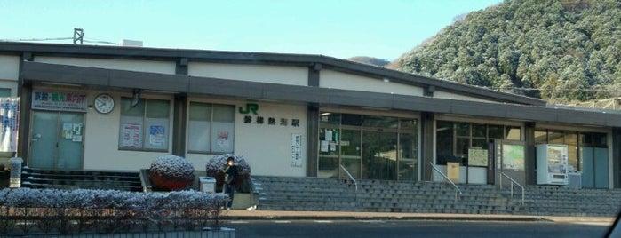 Bandai-Atami Station is one of JR 미나미토호쿠지방역 (JR 南東北地方の駅).