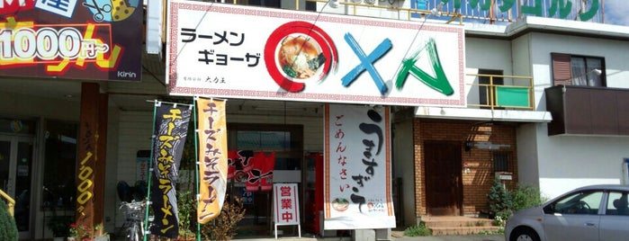 ○×△ is one of Cafe: сохраненные места.