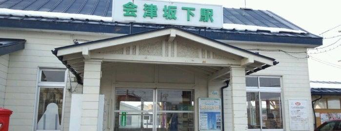 Aizubange Station is one of JR 미나미토호쿠지방역 (JR 南東北地方の駅).