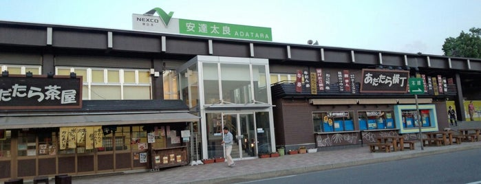 安達太良SA (上り) is one of Lugares favoritos de 高井.