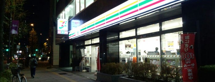 7-Eleven is one of Locais curtidos por 冰淇淋.