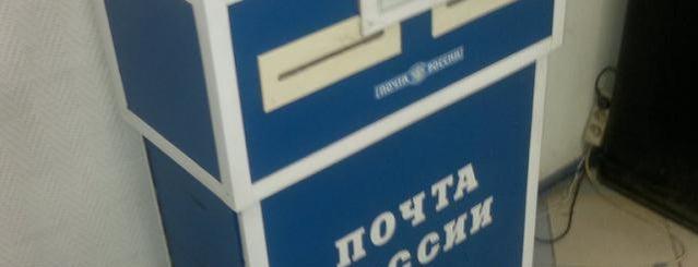 Почта России 198216 is one of สถานที่ที่ Anastasia ถูกใจ.