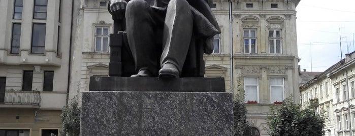Пам'ятник М. Грушевському is one of Львов.