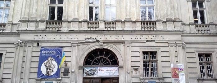 Львівська національна галерея мистецтв is one of Julpoint.