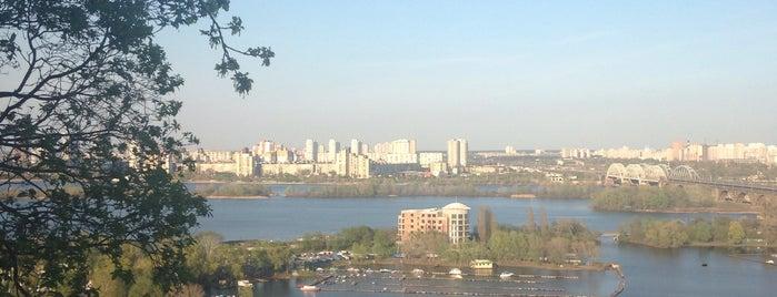 Національний ботанічний сад ім. М. М. Гришка / Gryshko National Botanic Garden is one of Lugares favoritos de Mikhail.