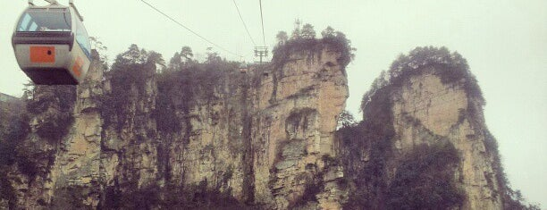 Tianzi Mountain is one of Hopefully, I'll visit these places one day....