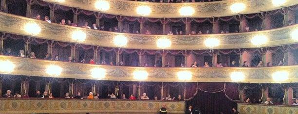 Teatro Gaetano Donizetti is one of Lieux sauvegardés par Loulwa        لولوة.