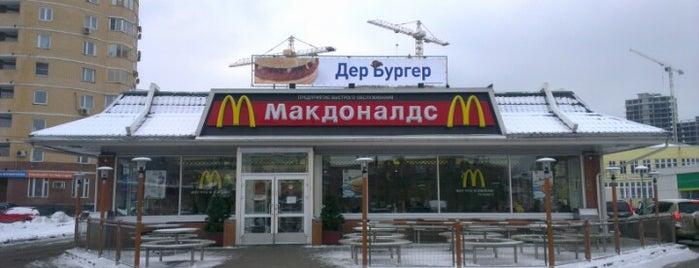 McDonald's is one of Taia : понравившиеся места.