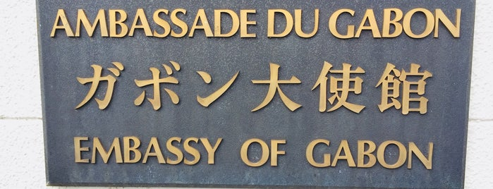 Embassy or Consulate in Tokyo