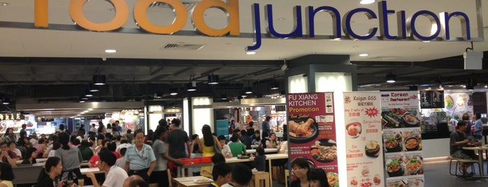 Food Junction is one of Tempat yang Disukai MAC.