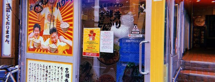 Kichijoji Donburi is one of 食べ、飲みに行きたい.