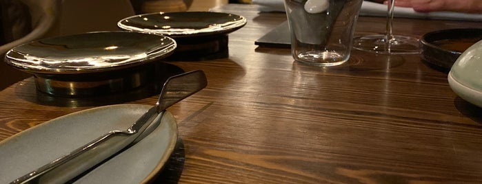 FG Restaurant is one of أمستردام.
