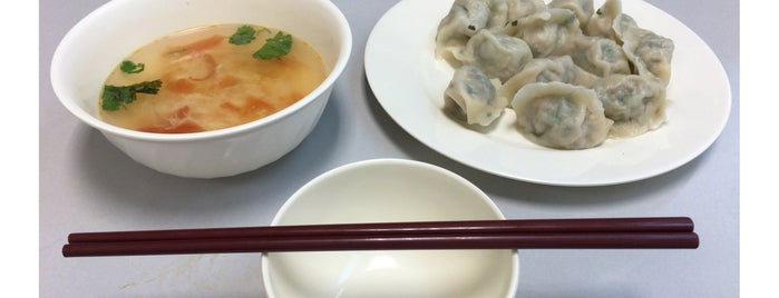 Traditional Beijing Dumpling House is one of Locais salvos de Pedro H..