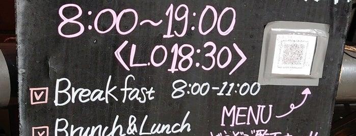 Suke6 Diner is one of (도쿄) 아침.