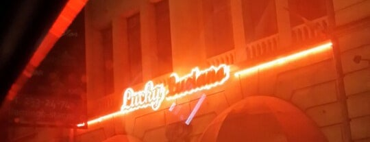 Lucky Luciano is one of Club, restaurant, cafe, pizzeria, bar, pub, sushi.