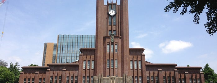 University of Tokyo Hongo Campus is one of Tochickyo.