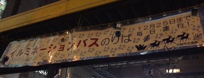 大阪駅 イルミネーションバスのりば is one of 大阪なTodo-List.