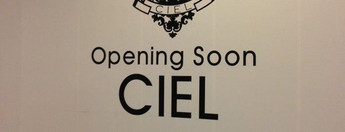 CIEL EX Plaza Indonesia is one of Lieux qui ont plu à Guillaume.