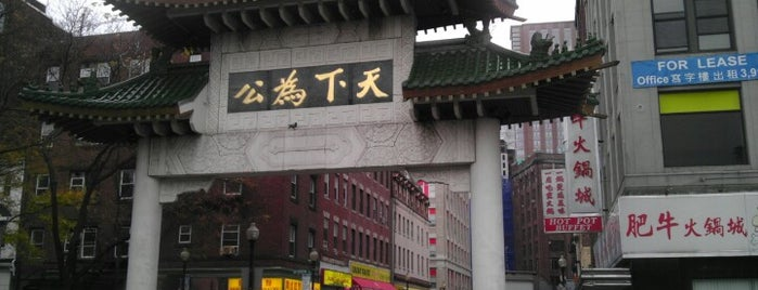Chinatown is one of Downtown Boston, Chinatown & North End.