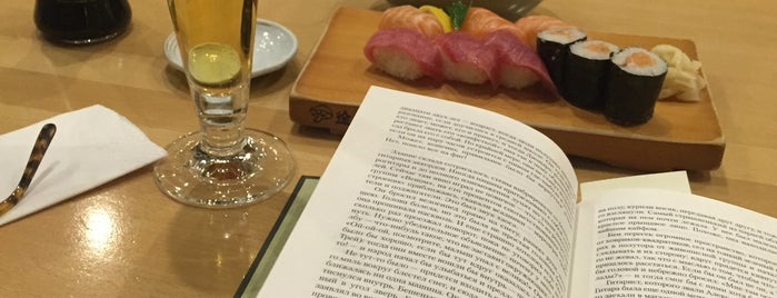 EN - Restaurant für japanische Spezialitäten is one of ausgehen // essen // genießen.