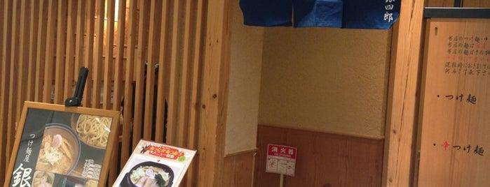 つけ麺屋 銀四郎 is one of Locais salvos de Matt.