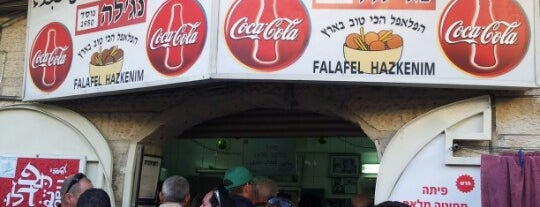 Falafel Hazkenim is one of Israel.